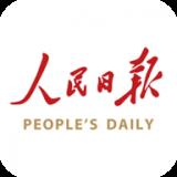 人民日报APP 6.2.7 安卓版