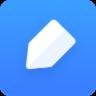有道云笔记免费APP 6.3.1 安卓版