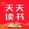 天天读书免费版 3.7.0