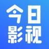 今日影视app正版 2.1.6
