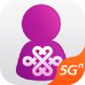 中国联通手机营业厅 7.5 安卓版