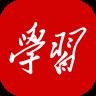 学习强国 2.16.0 安卓版