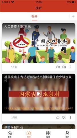 云上新城新闻融媒体