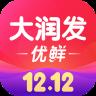 大润发送货上门app 1.4.5